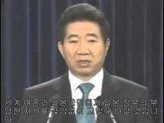 역사교과서에도 나오지 않는 역사강의 중, 노무현 전 대통령님