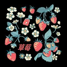 strawberry, an art print by Choo - INPRNT Strawberry Drawing, Strawberry Art, Botanical Illustration, Illustration Art, Design Poster, Cute Backgrounds, Wow Art, Cute Art, Pretty Art