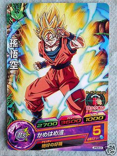 JAPÓN BANDAI DRAGONBALL HEROES Gummy Part15 Tarjeta JPBC5-01 Super Saiyan SON GOKU