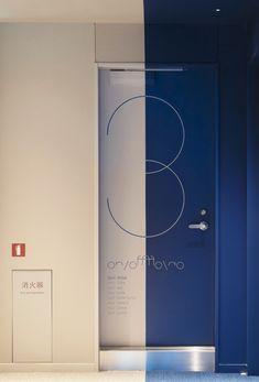 Locker Storage, Karuizawa, Web Design, Logo Design, Hotel Amenities, Use Of Plastic, Consulting Firms, Brand Management, Cafe Restaurant