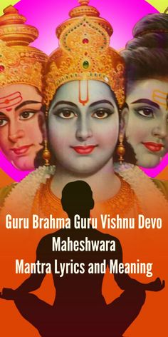 Guru Brahma Guru Vishnu Devo Maheshwara Mantra: Lyrics and Meaning