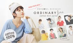 http://thumbnail.image.rakuten.co.jp/@0_mall/e-zakkamania/cabinet/bn750/cotton_2017.jpg