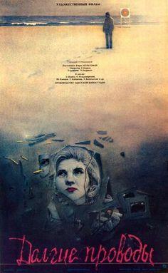 The Long Farewell by Kira Muratova, 1971