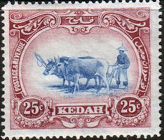 Kedah 1921 Ploughing SG 33 Fine Used Scott 37 Other Malay States Stamps HERE