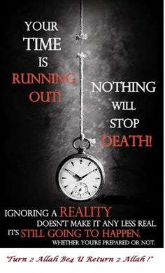 50 Inspirational Islamic Quotes About De Loss of life Quotes Islamic Quotes On Death, Islamic Qoutes, Islamic Teachings, Muslim Quotes, Religious Quotes, Wisdom Quotes, Life Quotes, Quran Quotes Inspirational, Inspiring Quotes