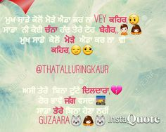 Punjabi Quotes. #fun #rohb #attitude #jatt #desi #taur #kaim #quotesforlife #thoughtsofmind #love #couples #ThatAlluringKaur💖. FOR MORE FOLLOW PINTEREST : @reetk516