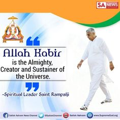 Creator of universe is the Allah kabir Spirituality energy mind unleashed Spirituality books for women Spirituality meditation peace God Healing Quotes, Spiritual Quotes, Believe In God Quotes, Mind Unleashed, Gita Quotes, Allah God, Thursday Motivation, Spirituality Books, Happy New Year 2019