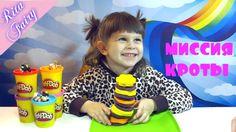Миссия Крот распаковка сюрпризов и игрушек Игра с Плей до Киндер сюрприз