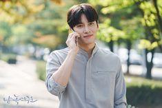 'Melting Me Softly' Kdrama Transcript: Episode 12 Suspicious Partner, Learn Korean, Ji Chang Wook, Korean Actors, Korean Drama, Kdrama, Romantic, Kpop, Couples
