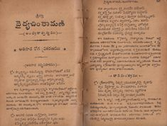 Old Indian Ayurve da Book Ashtanga Hrudayam Sutrstanam Published 1924 In Telugu Hindu Quotes, Telugu Inspirational Quotes, Hindu Mantras, Free Books To Read, Free Books Online, Life Lesson Quotes, Real Life Quotes, Ayurveda What Is, Dimensions Universe