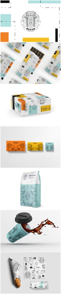 Mexican Coffee House Embracing Ancient Illustrations for their Coffee Packaging Design Design Agency:Eme Design Studio Brand / Project Name:Boxha Coffee House Location:United States America Category:#Coffee #Beverages #Drinks  World Brand & Packaging Design Society