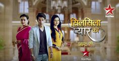 Star Plus Silsila Pyaar Ka serial wiki, Full Star-Cast and crew, Promos, story, Timings, TRP Rating, actress Character Name, Photo, wallpaper