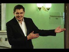 Евгений Понасенков - Мракобесная Россия