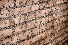 Texte birman
