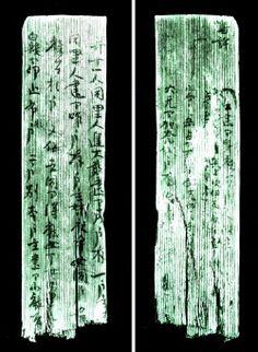国分松本遺跡で見つかった、行政単位の「嶋評」から始まる戸籍の内容を記した日本最古の木簡の表(右)と「進大弐」などと記された裏の赤外線写真(福岡県太宰府市教育委員会提供)
