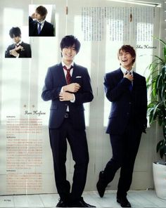 Sho and Ren