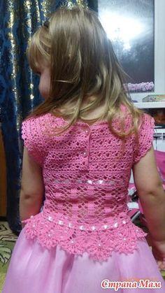 Qué lindo vestido para las pri