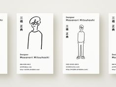 My business card design. But This is still a prototype… illustration by  lemon_tai   I love this portrait.