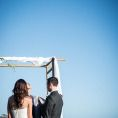 How to Choose a Wedding Venue (No, Really)