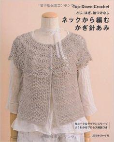 とじ・はぎ・袖つけなし ネックから編むかぎ針あみ     本-通販   Amazon.co.jp