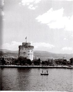 1946 ~ White Tower, Thessaloniki Greece Pictures, Old Pictures, Old Photos, Greece History, Greek Town, Architecture People, History Of Photography, Macedonia, Thessaloniki