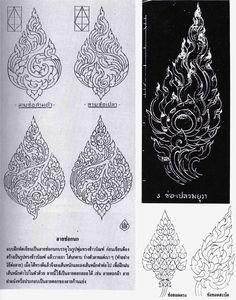 Etsy Bridesmaid Gifts, Flame Tattoos, Thailand Tattoo, Thai Design, Statue Tattoo, Thai Pattern, Flame Art, Tangle Patterns, Tattoo Patterns