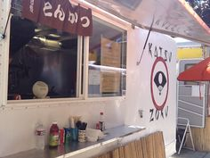 A food cart in Portland OR serving Japanese Katsu Cuisine. Portland Food Carts, Love Food, A Food, Bon Appetit