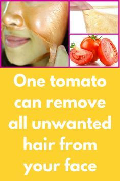 One tomato can remove all unwanted hair from your face Today I will share one peel off mask that can easily remove all unwanted hair from your face. The best part is that this mask is suitable for all Homemade Peel Off Mask, Best Peel Off Mask, Charcoal Mask Peel, Acne Mask, Skin Mask, Canning Tomatoes, Chemical Peel, Unwanted Hair, Facial Hair