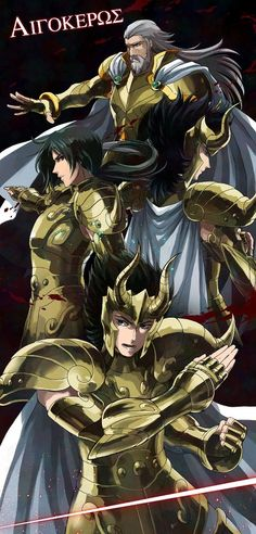 Cavaleiros de Capricórnio