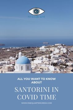 Traveling to Santorini in this COVID summer? Check out this blog post with all the info you need to know about the situation of Santorini during COVID. Santorini, Fun Activities, Greece, To Go, Traveling, Lovers, Island, This Or That Questions, Country