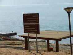Liesbet à Paris - Dead Sea - Jordan