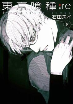 here's the 8th cover of Tokyo Ghoul:re for you!