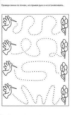 Butterflies Trace and Color Pages {Fine Motor Skills + Pre-writing} Preschool Writing, Kindergarten Math Worksheets, Preschool Education, Preschool Learning Activities, Free Preschool, Writing Activities, Preschool Activities, Teaching Kids, Kids Learning