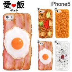 目覚めた瞬間 朝食が食べたくなるiPhoneケース