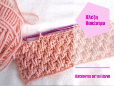 Πλέκοντας με τη Γιάννα - YouTube Crotchet Stitches, Tunisian Crochet, Irish Crochet, Crochet Purses, Crochet Hooks, Crochet Borders, Paper Flowers Diy, Hand Knitted Sweaters, Knit Patterns