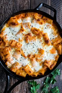 Sharing this absolutely irresistible baked rigatoni with butter roasted tomato sauce today! It is the simplest dish, yet so decadent. Roasted Tomato Sauce, Roasted Tomatoes, Pot Pasta, Pasta Dishes, Pasta Recipes, Cooking Recipes, Skillet Recipes, What's Cooking, Baked Rigatoni