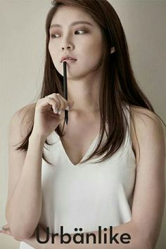Gong Seung Yeon for Urbanlike Magazine Gong Seung Yeon, Kdrama, Actresses, Poses, Tower House, Magazine, Korean, Kpop, Girls