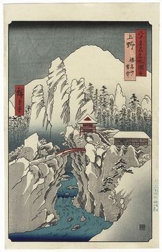 Kozuke Province, Mount Haruna Under Snow by Hiroshige (1797 - 1858); Japanese woodblock print. ukiyoe japan decoration antique fineart home decor collectible japanese woodblock print handmade home art beautiful decorative etching illustration traditional woodcut