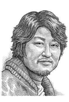 Stipple portrait of Kang-ho Song (송강호).