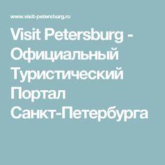 Visit Petersburg - Официальный Туристический Портал Санкт-Петербурга