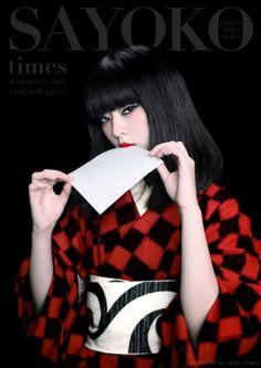 【 SAYOKO TIMES 】2015年09月 : 劇団美意識 AKiRa times