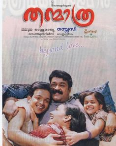 Find more movies like Thanmathra to watch, Latest Thanmathra Trailer, Will an unexpected turn of events change Rameshan's life forever and prevent him from witnessing his dream where his son becomes a reputable IAS Officer? Faber Castell, Shows On Netflix, Movies And Tv Shows, Free Full Episodes, Tv Series To Watch, Malayalam Cinema, Indian Movies, Drama Movies, Free Reading