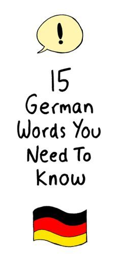 15 German Words You Need to Know Living in Germany - german language - 15 German Words You Need to Know - The Words, Reflexive Verben, Germany Language, German Language Learning, Spanish Language, French Language, German Grammar, Funny German Words, Words Worth