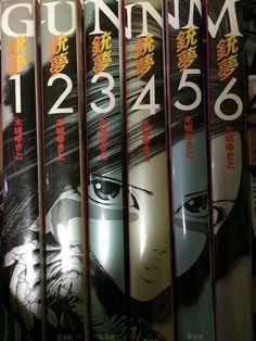 from $99.99 - Gunnm Battle Angel Alita 1-6 Completed Set Japanese Yukito Kishiro #Manga