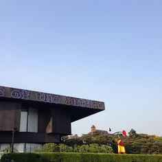 Leeum, museum of art