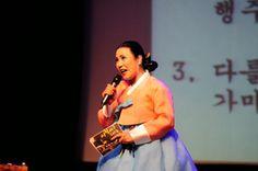몸저생사 구글블로그: 우리노래 밀양아리랑 강서구민회관 우장홀 어쩔시구 공연모습