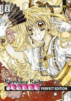 Kamikaze Kaito Jeanne - Perfect Edition 01 - http://kostenlose-ebooks.1pic4u.com/2014/11/07/kamikaze-kaito-jeanne-perfect-edition-01/