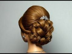 Wedding prom hairstyle for long hair. Bridal updo. - YouTube