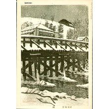 Kasamatsu Shiro: Bridge - Asian Collection Internet Auction