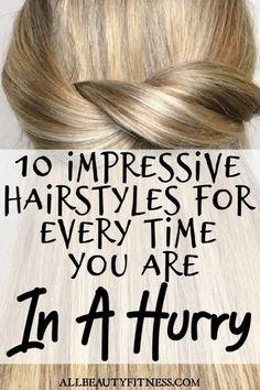 In a hurry? Here's 10 impressive hairstyles that you can try whenever you are in a hurry. Click to find out. #allbeautyfitness #hair #hairstyle #quickhairstyle Night Out Hairstyles, Nurse Hairstyles, Quick Hairstyles, Everyday Hairstyles, Shaggy Haircuts, Great Haircuts, In A Hurry, Hair Dos, Hair Inspo